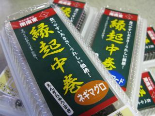027_convert_20110203151139.jpg