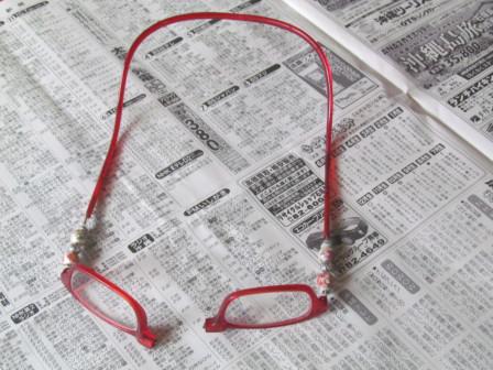 浜のゴミ眼鏡