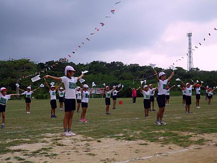 校歌ダンス