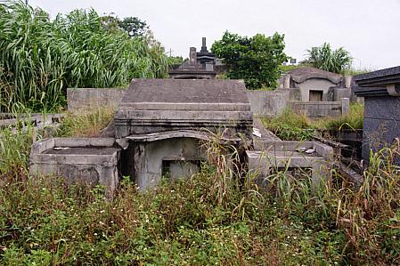 家型廃棄?墓