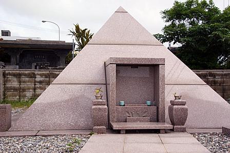 ピラミッド墓