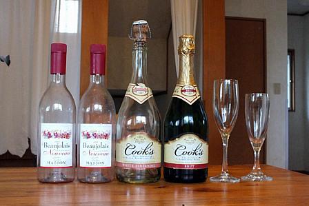 シャンパン瓶