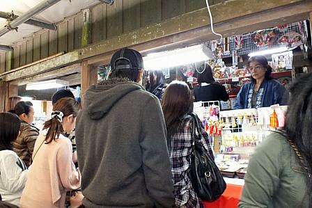 観音堂売店