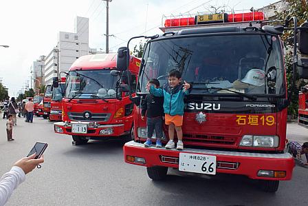 消防車整列