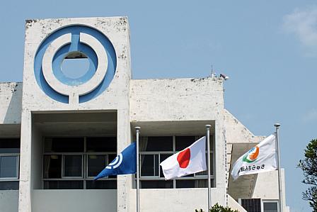 市役所日章旗