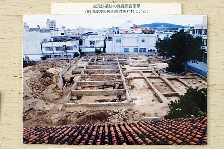 明和大津波建物基礎
