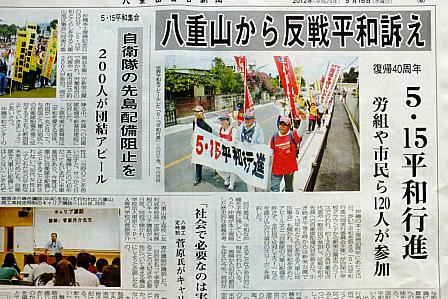 5.15新聞