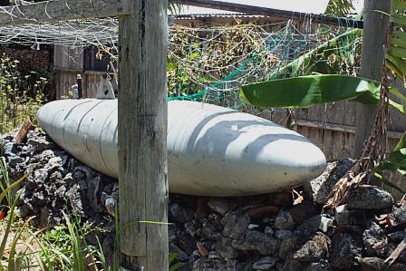 補助燃料タンク