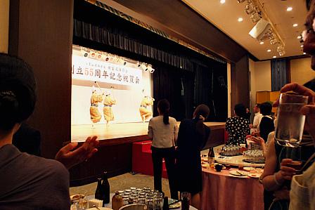 舞踊・川良山節