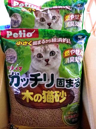 Nさん猫砂