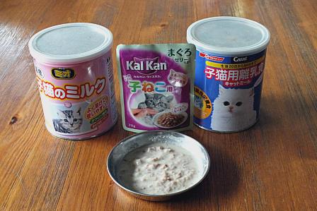 ミルクと離乳食・レトルト