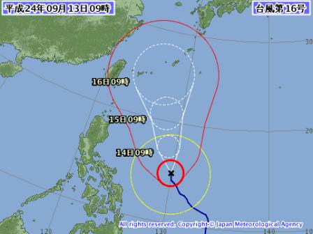 台風16号進路予想9月13日