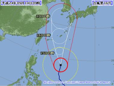 台風16号9月14日09時