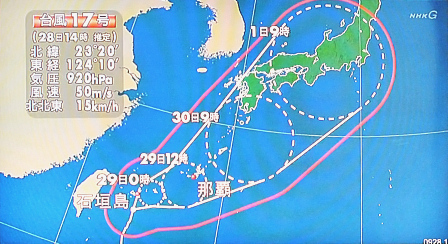 NHK台風画面