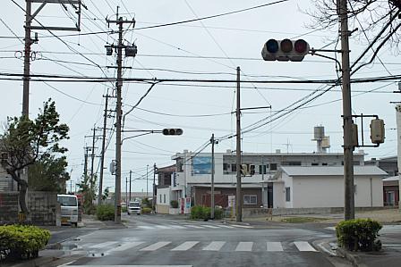 停電中の信号