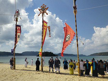 祖納・浜の旗頭