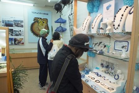 琉球真珠店