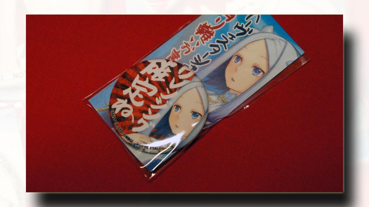 gift_01_05.jpg