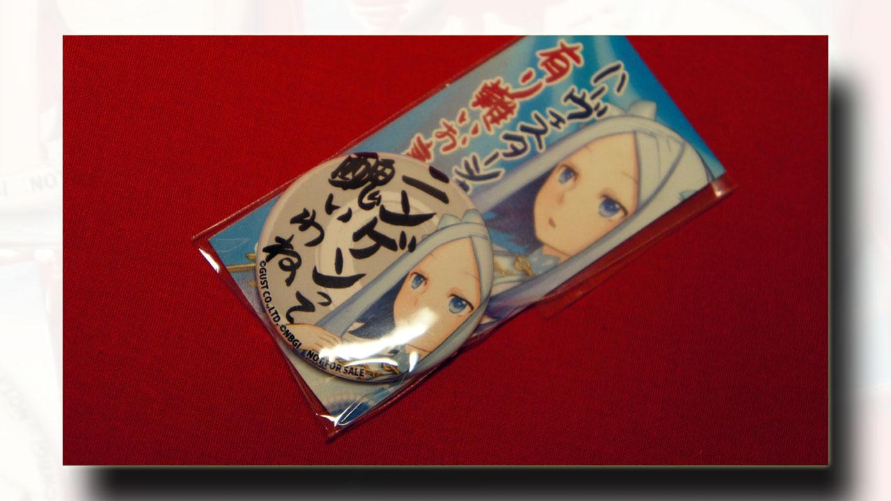 gift_01_08.jpg