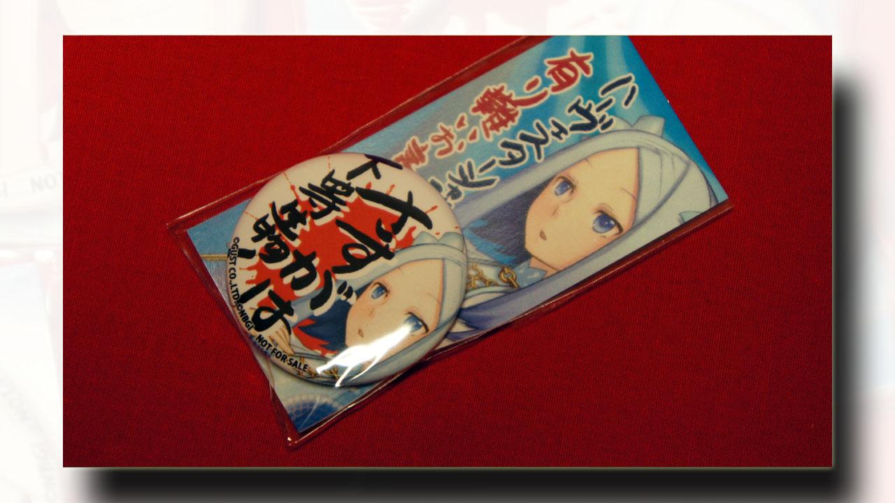 gift_01_09.jpg