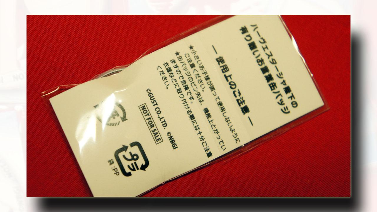 gift_01_12.jpg