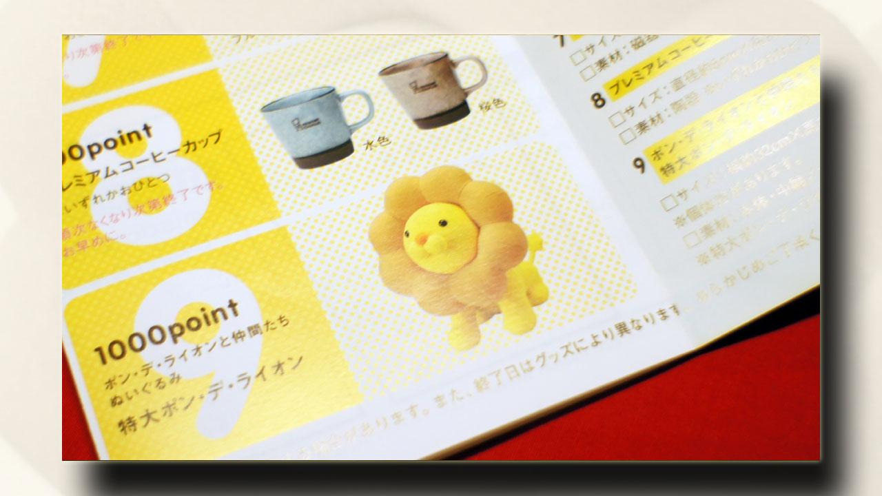 gift_03_01.jpg