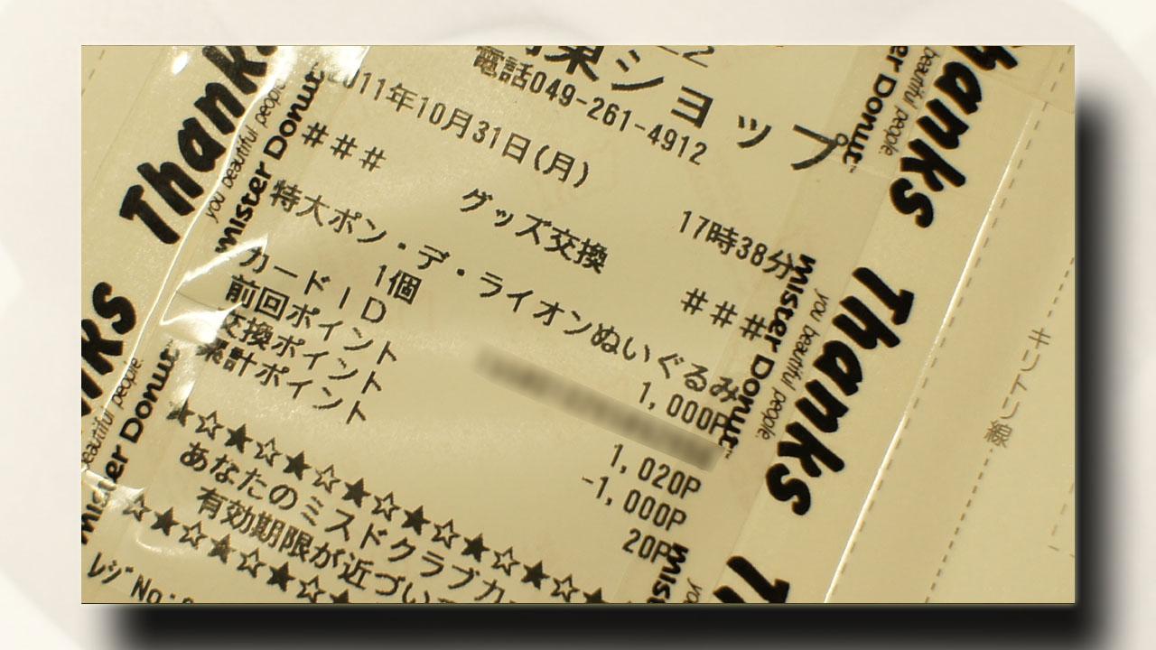 gift_03_05.jpg
