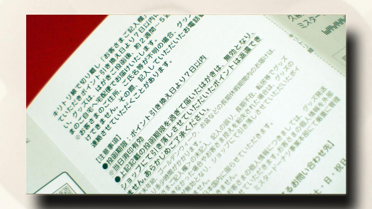 gift_03_06.jpg