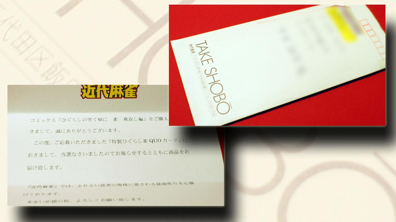 gift_04_04.jpg
