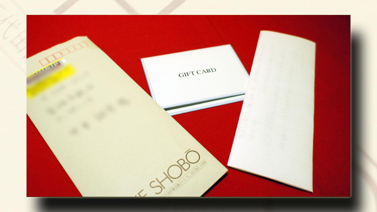 gift_04_05.jpg