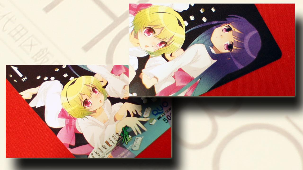gift_04_06.jpg