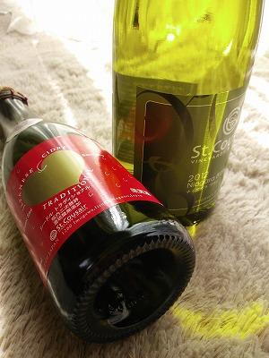 ワイン (2)
