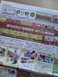 10-09-01_005_convert_20100902110240.jpg