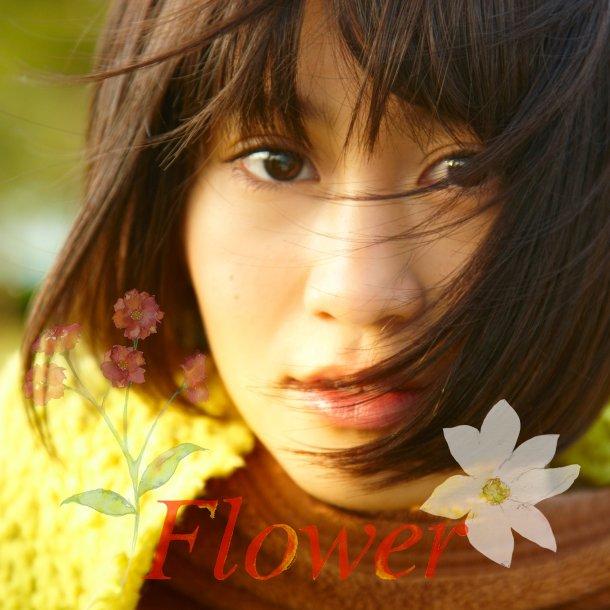 前田敦子 Flower ACT1