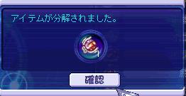 きんきょ5