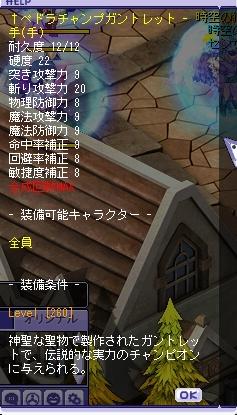 きんきょ6