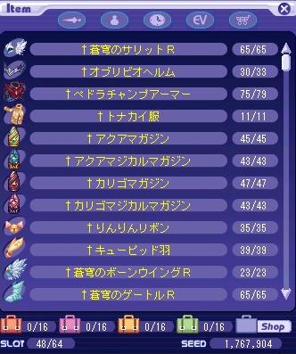 きんきょ7