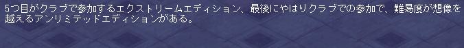 ふぁんみ4