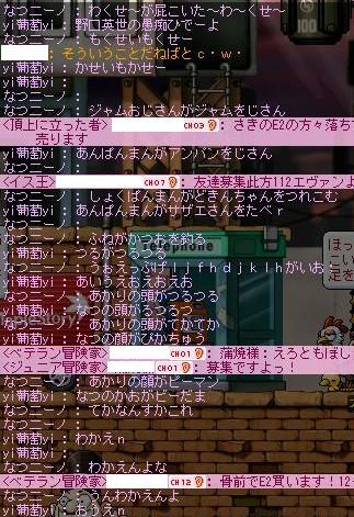 Maple100802_160553.jpg