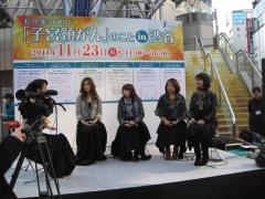 トークセッション2