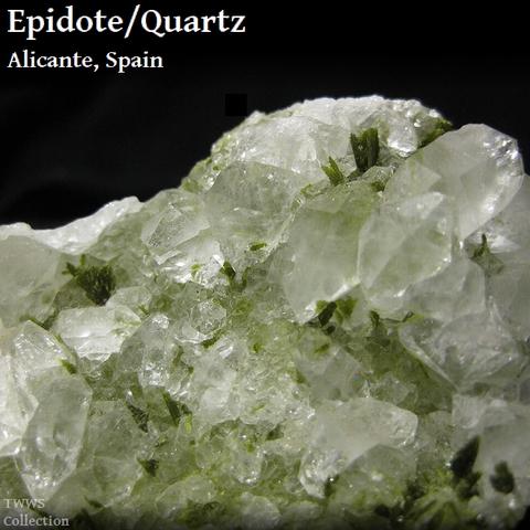 緑簾石&水晶_スペイン1