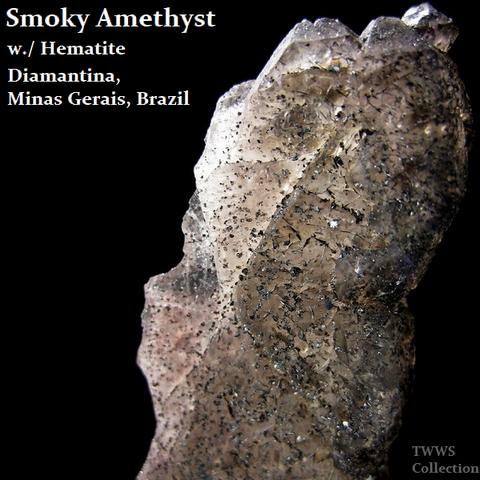 スモーキーアメシスト&赤鉄鉱_ブラジル1