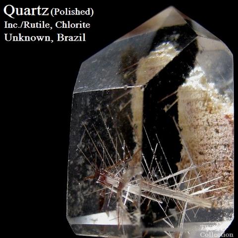 磨き水晶_ブラジル4