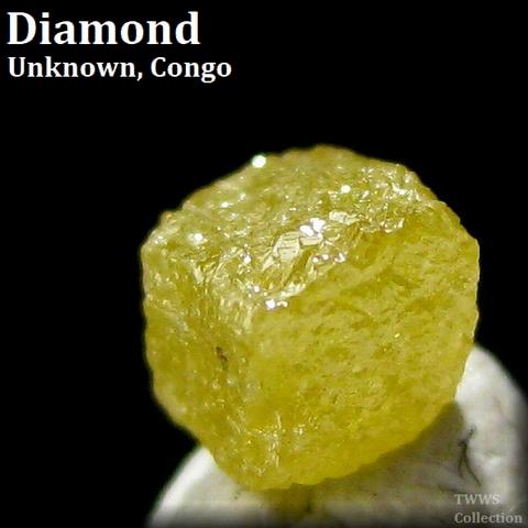 ダイヤモンド_コンゴ1