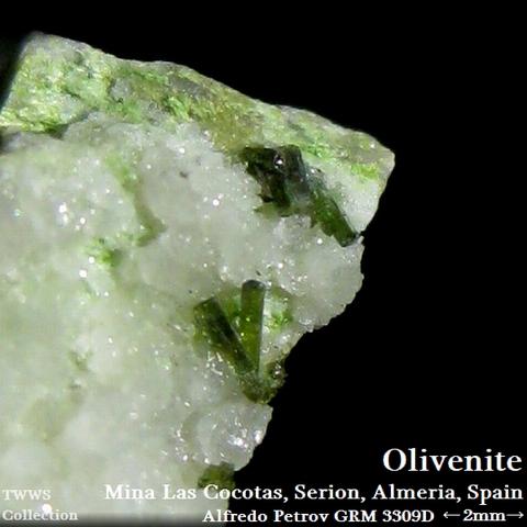 ペ3309D_オリーブ銅鉱