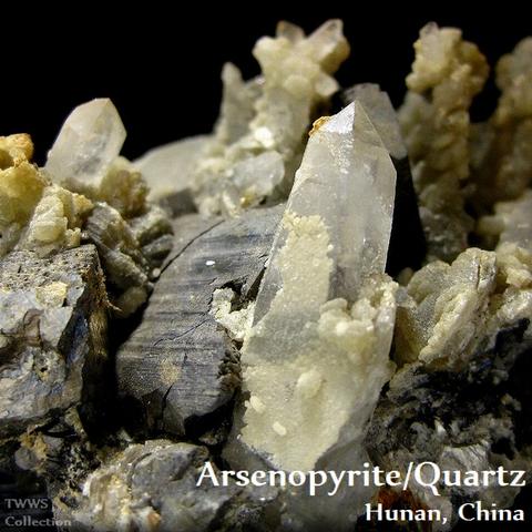 硫砒鉄鉱&水晶1