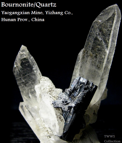 車骨鉱&水晶_中国1
