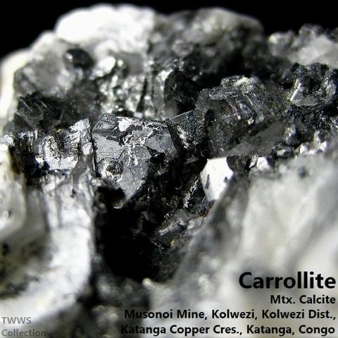 カロール鉱_コンゴ2