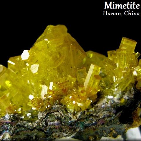 ミメット鉱_中国2