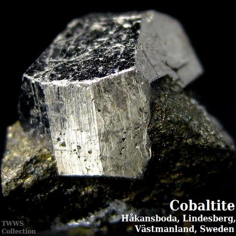 輝コバルト鉱_スウェーデン1